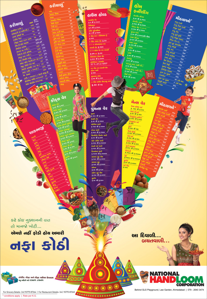 sandesh-full-page-12-10-09-_1-copy